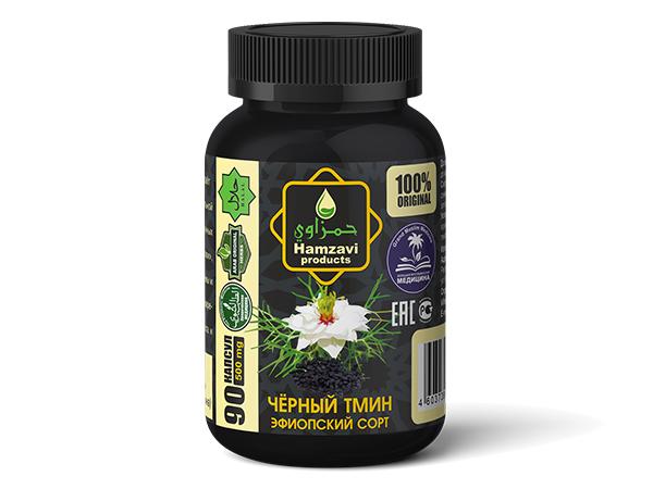 «ЧЁРНЫЙ ТМИН ЭФИОПСКИЙ СОРТ» в формате 90 шт халяльных капсул по 500 мг