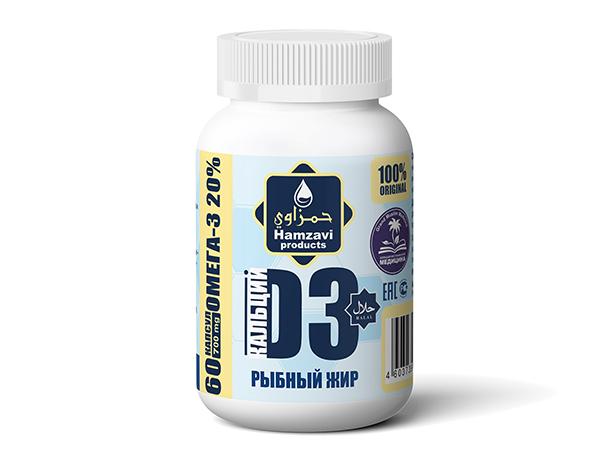 «РЫБНЫЙ ЖИР КАЛЬЦИЙ D3» 60 шт халяльных капсул по 700 мг